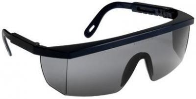 ECOLUX sötét szemüveg 1.